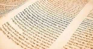 manuscrit hébreux